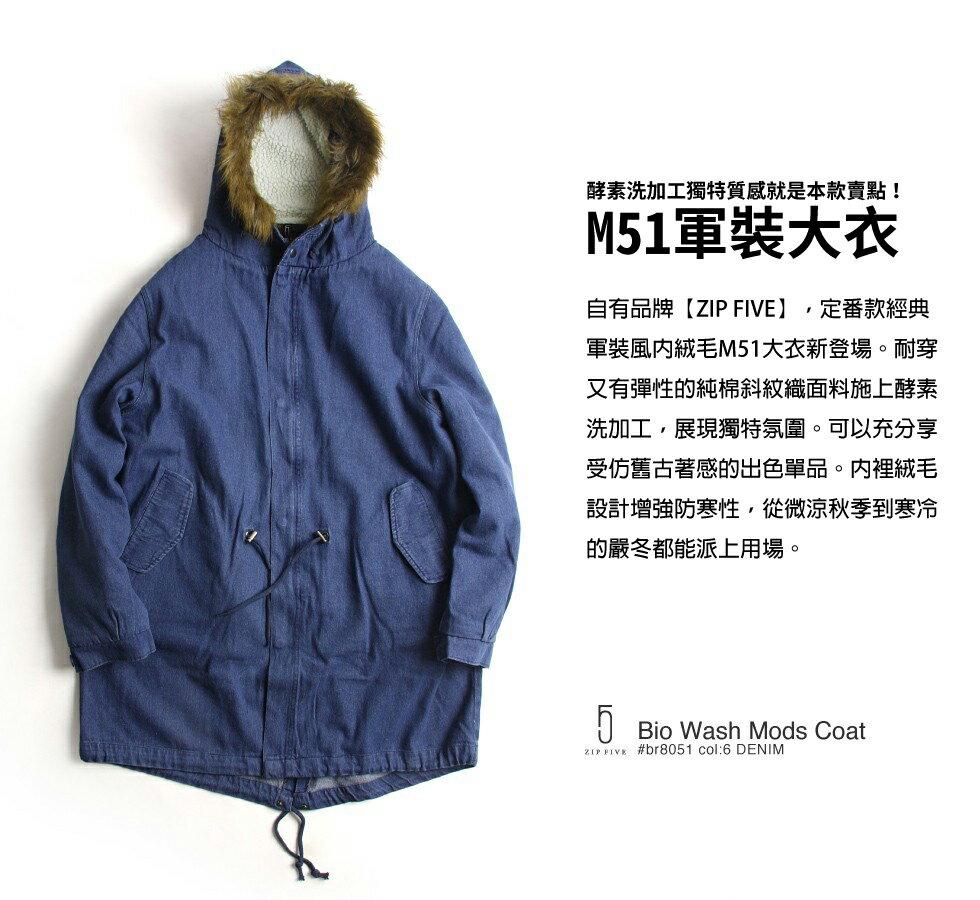 M51軍裝大衣 內絨毛 5