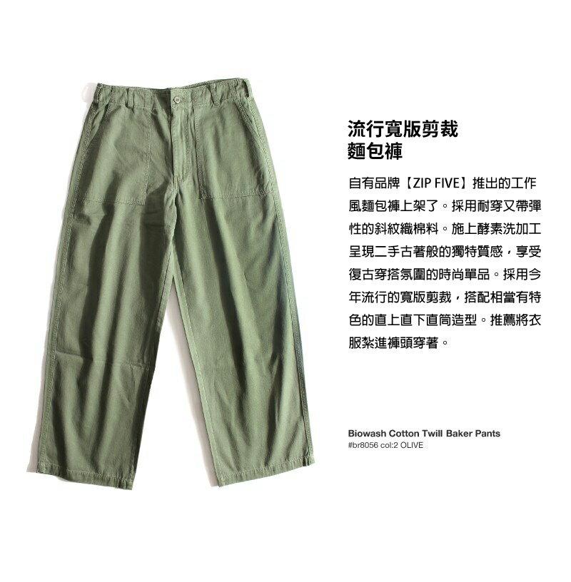 工作褲 4