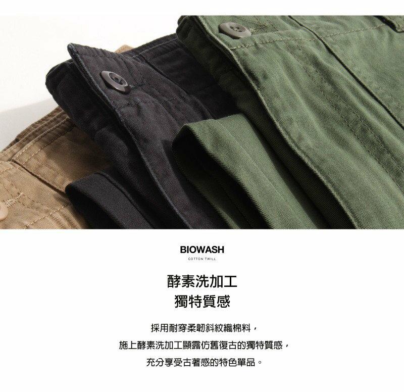 工作褲 5