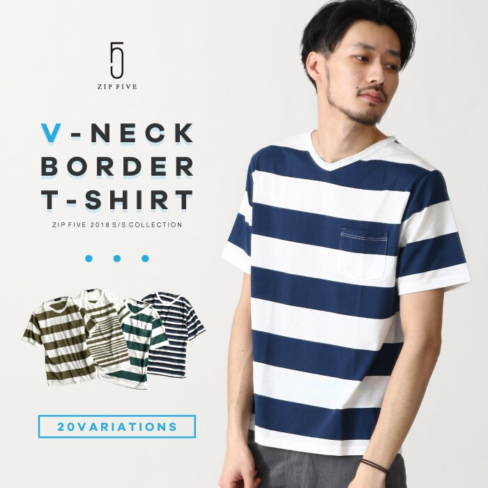 橫條紋V領T恤
