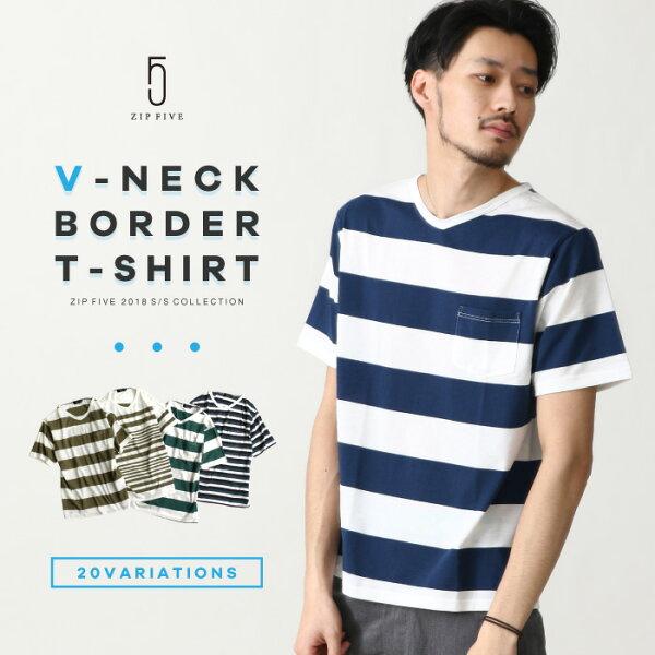 短袖T恤V領