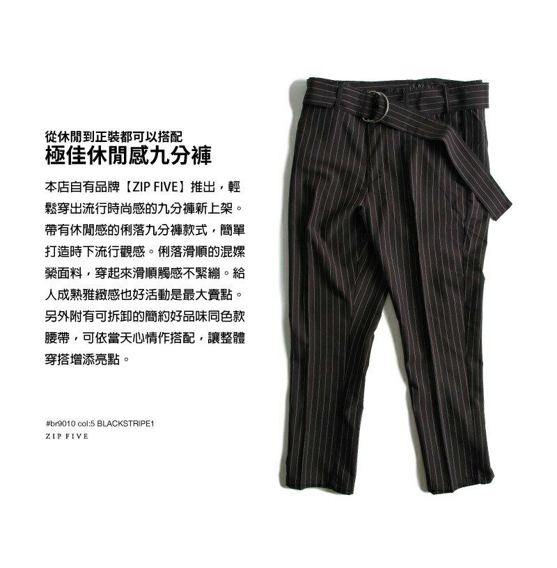 【現貨】 俐落九分褲 4