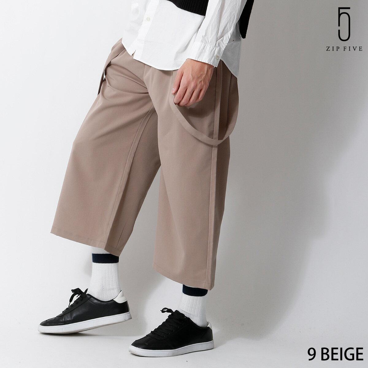 Gaucho寬褲 吊帶褲 0