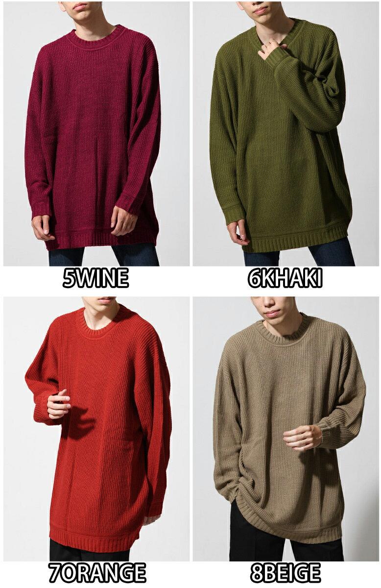 寬版針織衫 素色 2