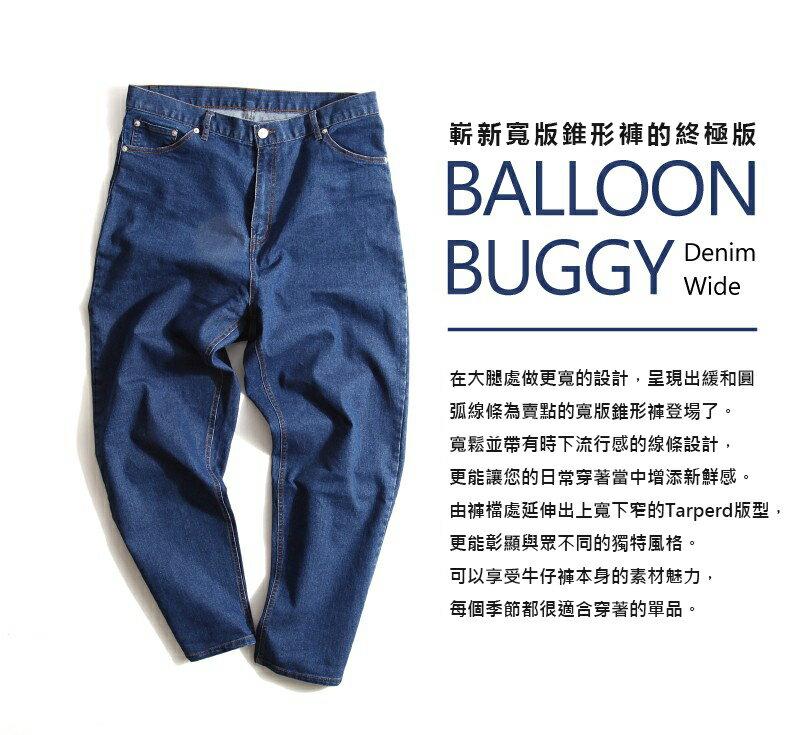 牛仔褲 寬褲 6