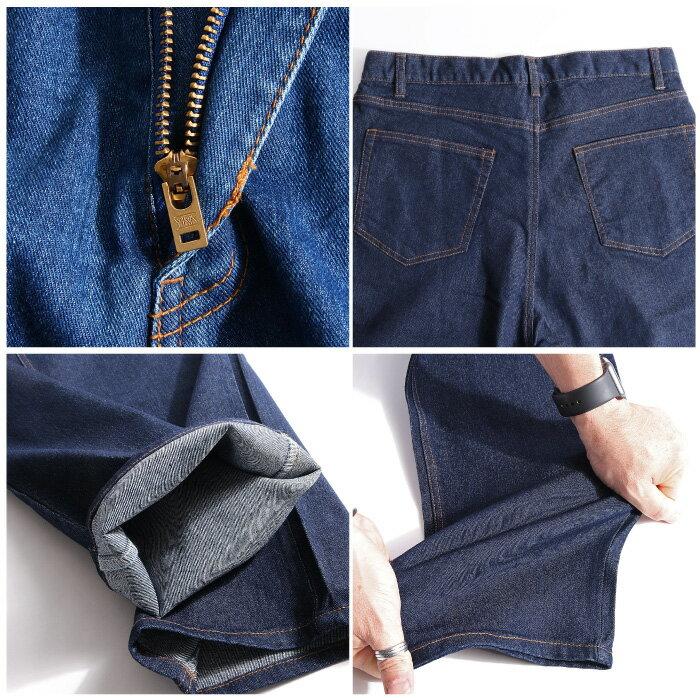 牛仔褲 寬褲 5