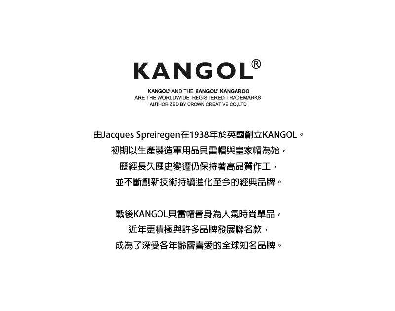 拼色大學T  KANGOL聯名款 8