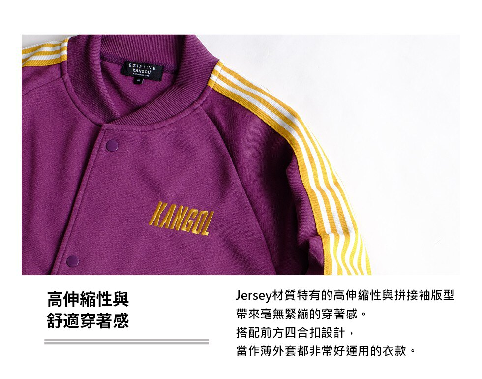 運動外套 棒球夾克 KANGOL聯名款 5