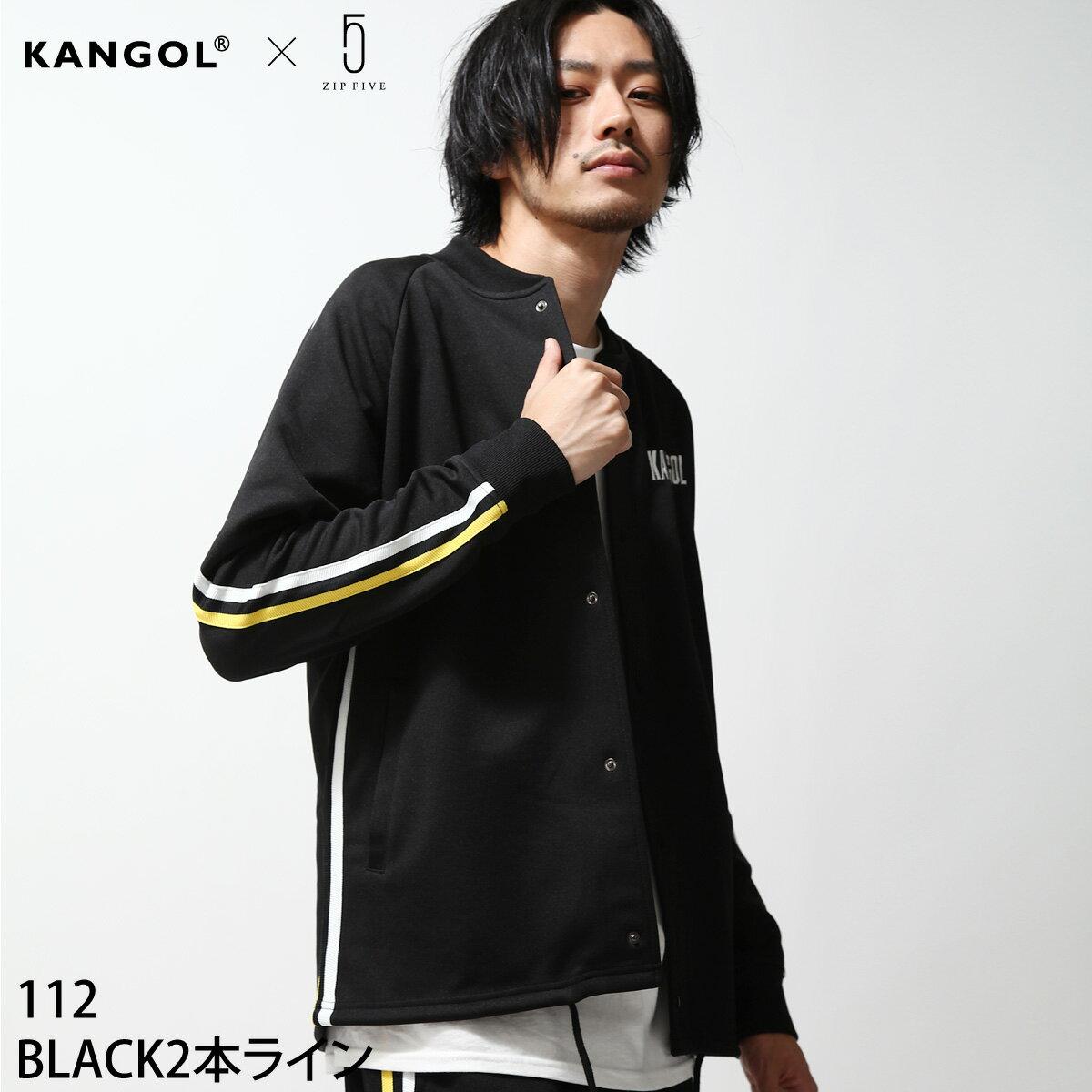 運動外套 棒球夾克 KANGOL聯名款 0