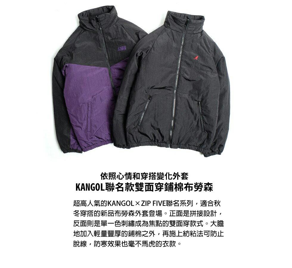 兩面穿鋪棉外套 KANGOL聯名款 5