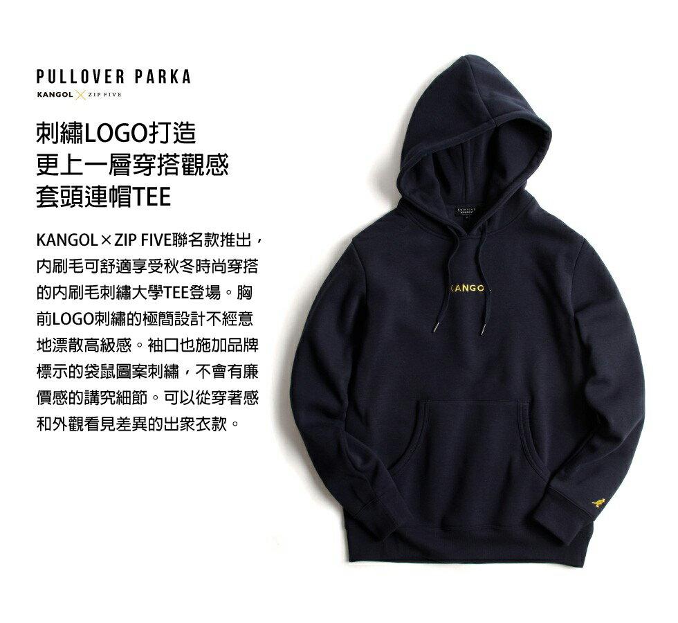 ★台灣現貨 素色帽T KANGOL聯名款 5