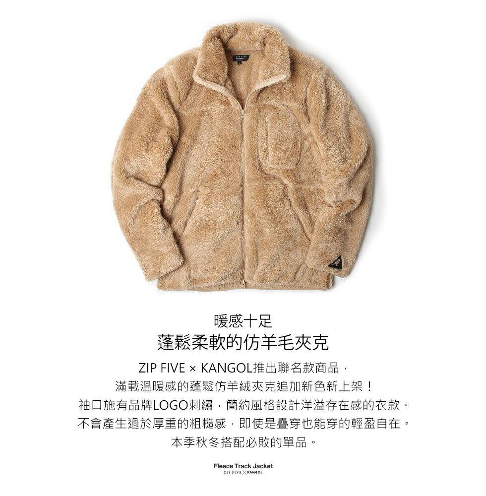 絨毛外套 KANGOL聯名款  MF這樣變型男特別曝光款 6