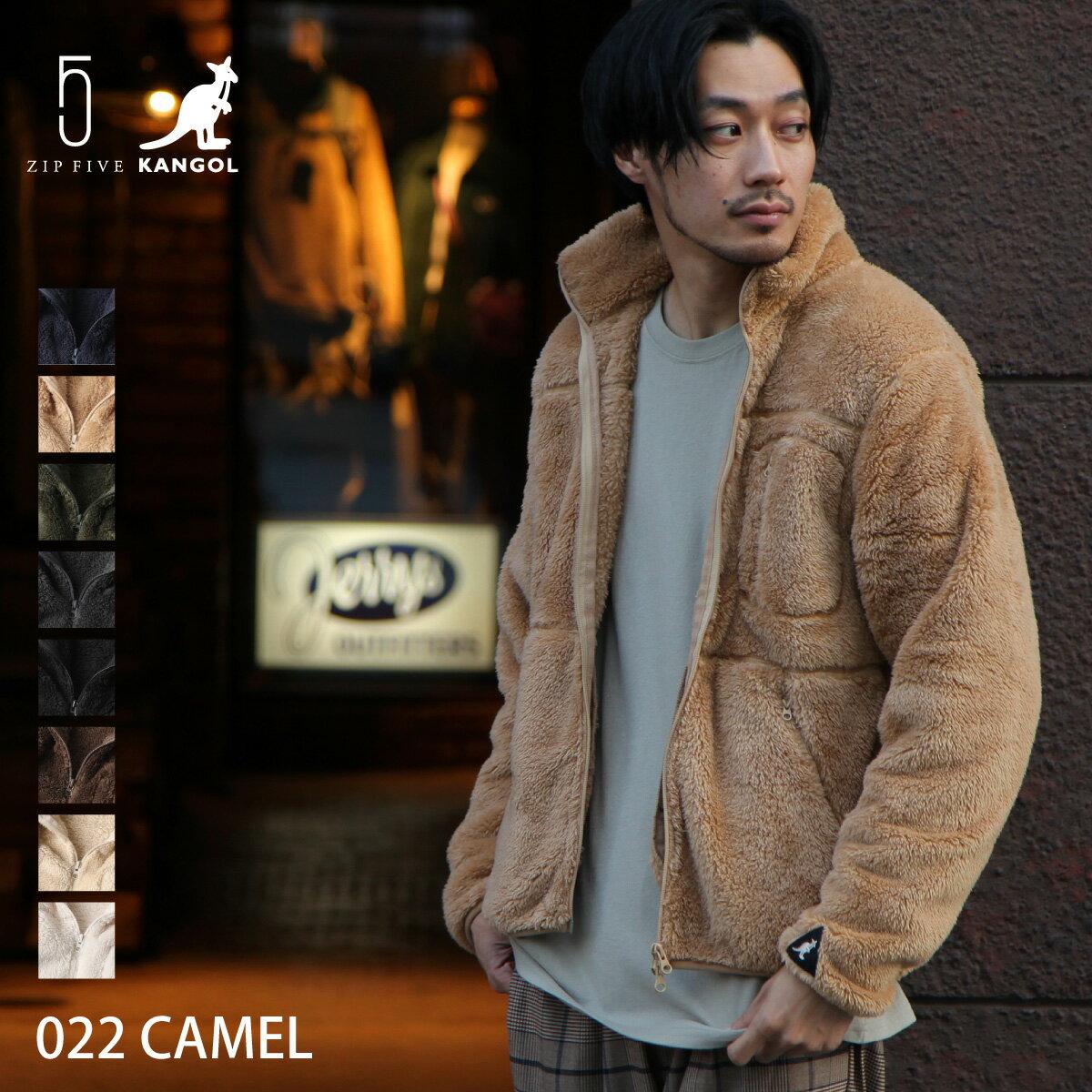絨毛外套 KANGOL聯名款  MF這樣變型男特別曝光款 0