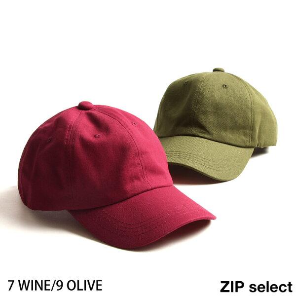 棒球帽素色