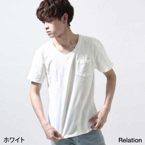短袖T恤素色