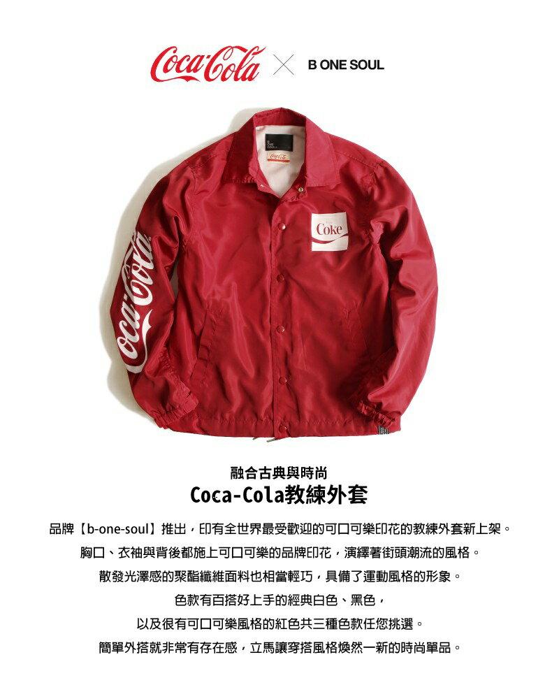 教練外套 可口可樂 4