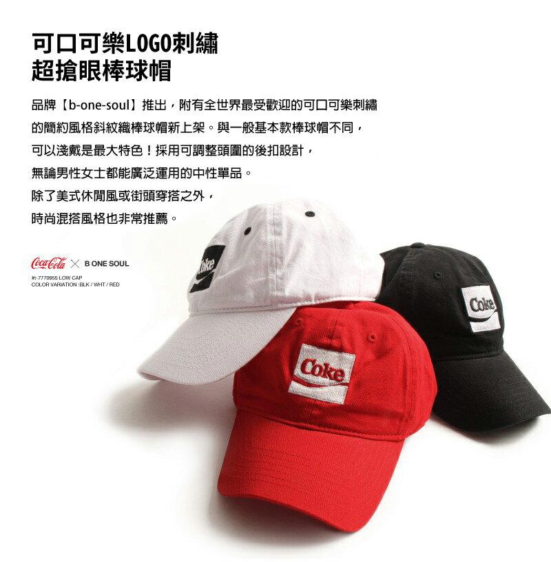 棒球帽 可口可樂 4