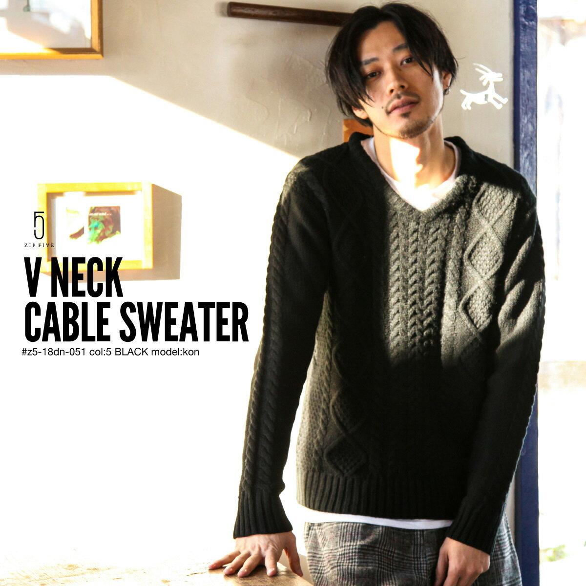 麻花編織針織衫 V領毛衣 0
