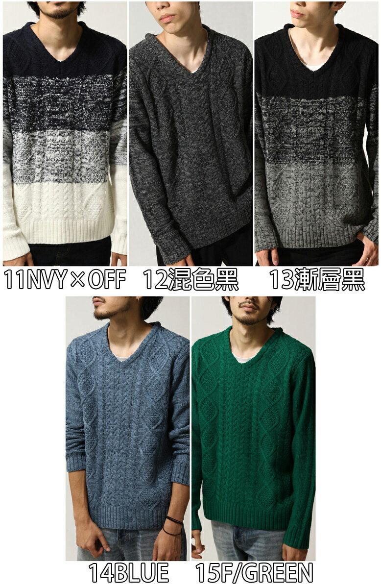麻花編織針織衫 V領毛衣 2