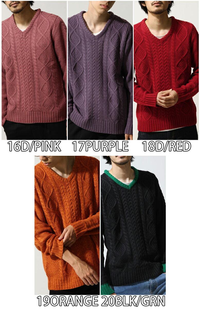 麻花編織針織衫 V領毛衣 1