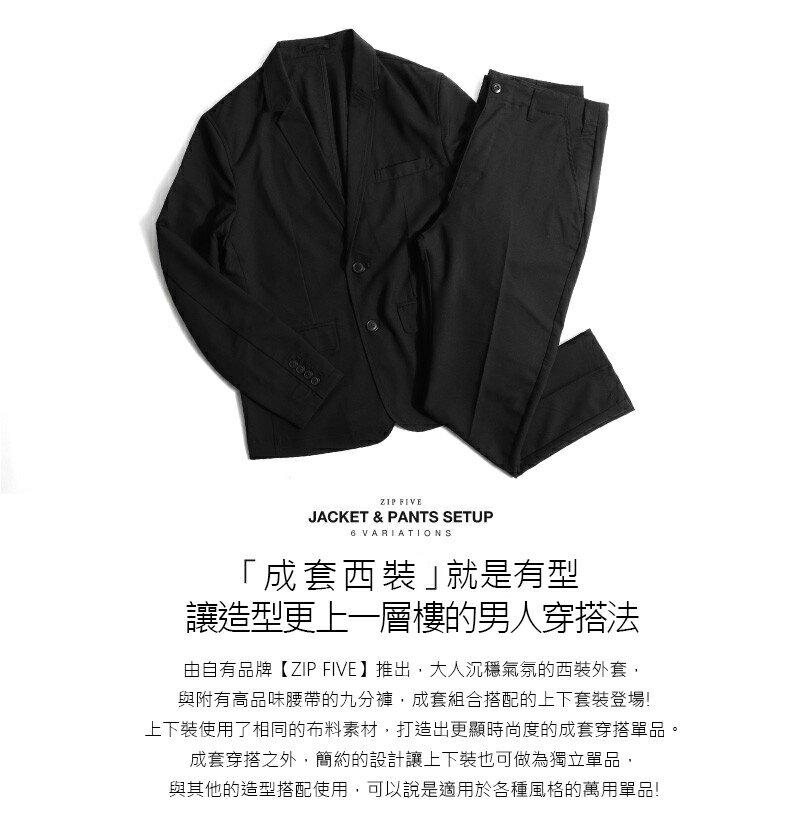 【現貨】 西裝外套 西裝褲 套組 【zp-setup005-aa】 5