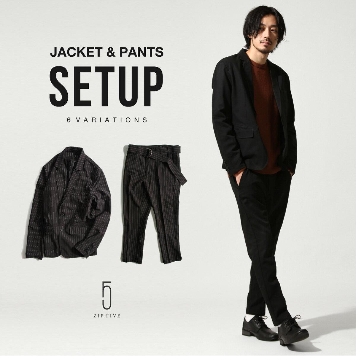 【現貨】 西裝外套 西裝褲 套組 【zp-setup005-aa】 0