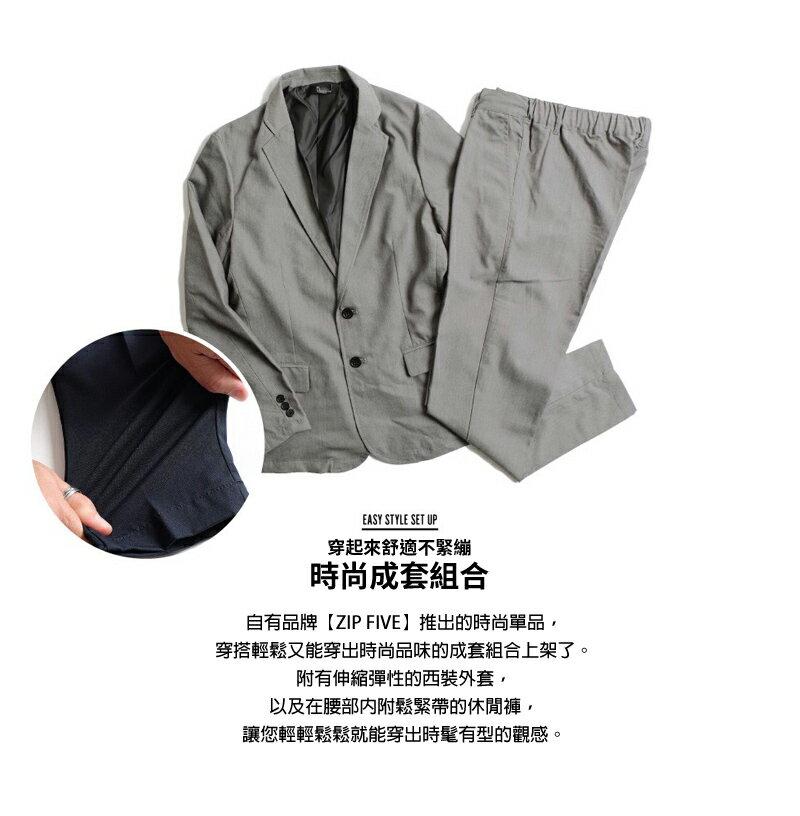 西裝外套 西裝褲 成套 5