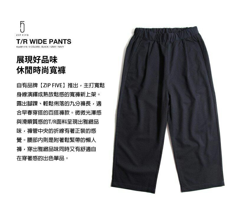 休閒寬褲 伸縮彈性 4
