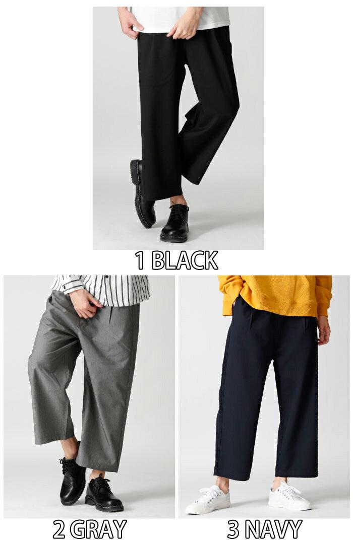 休閒寬褲 伸縮彈性 1