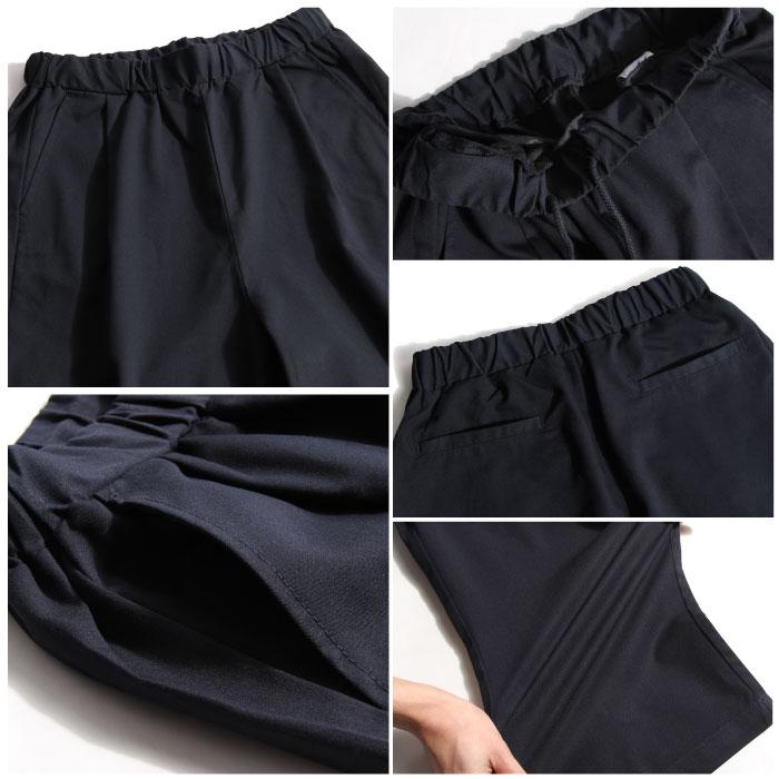 休閒寬褲 伸縮彈性 3