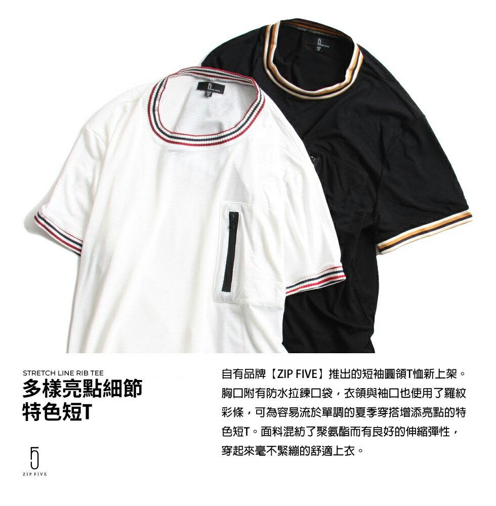 【現貨】 短T 運動風 5