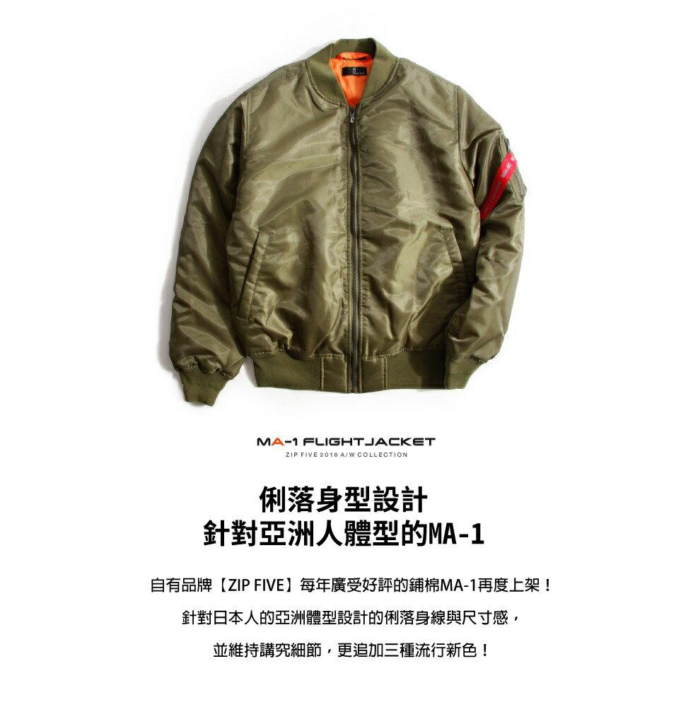MA-1飛行員夾克 軍裝外套  這樣變型男曝光款 5