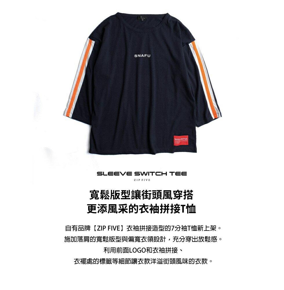 印字T恤 7分袖 5