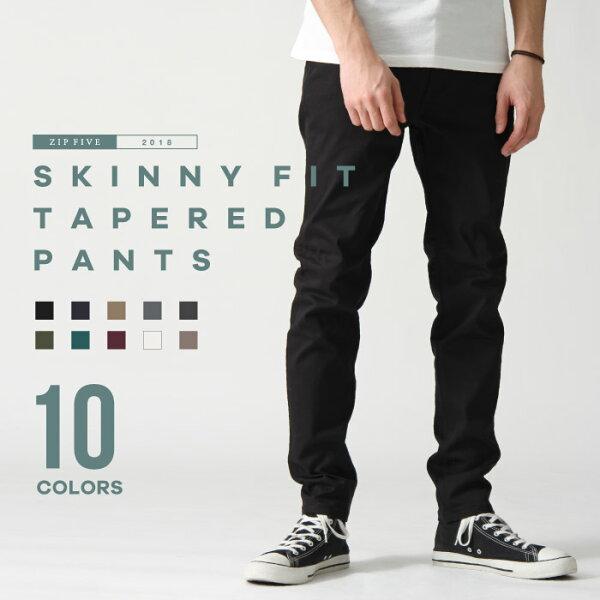 窄管褲伸縮彈性
