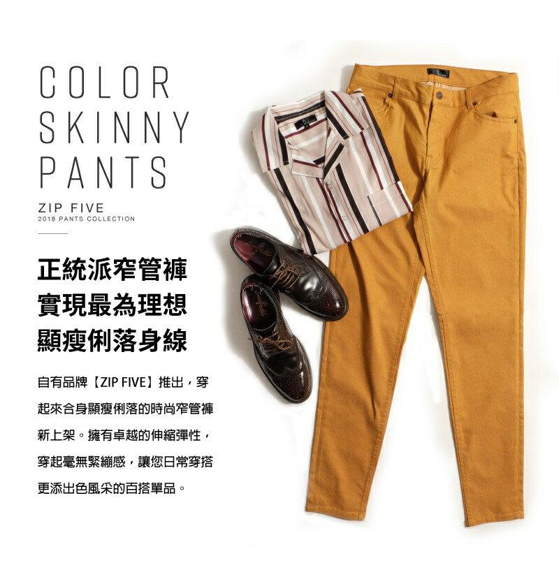 【現貨】 窄管褲 色褲 5