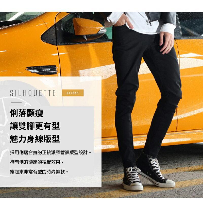 【現貨】 窄管褲 色褲 6