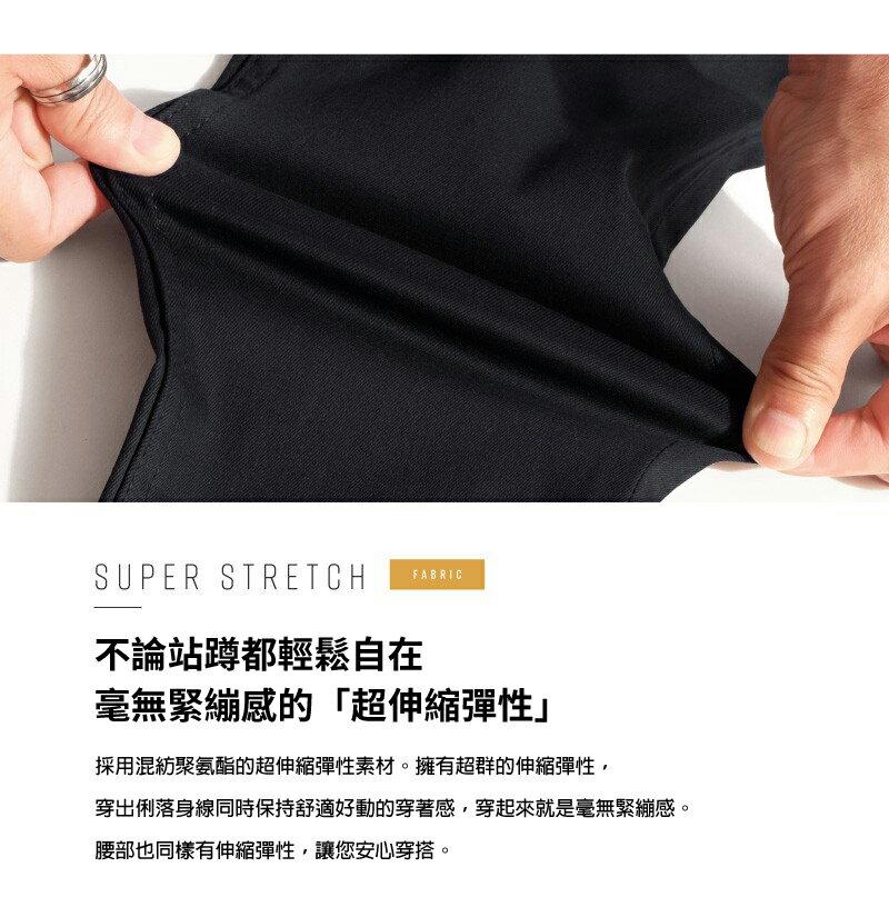 【現貨】 窄管褲 色褲 7