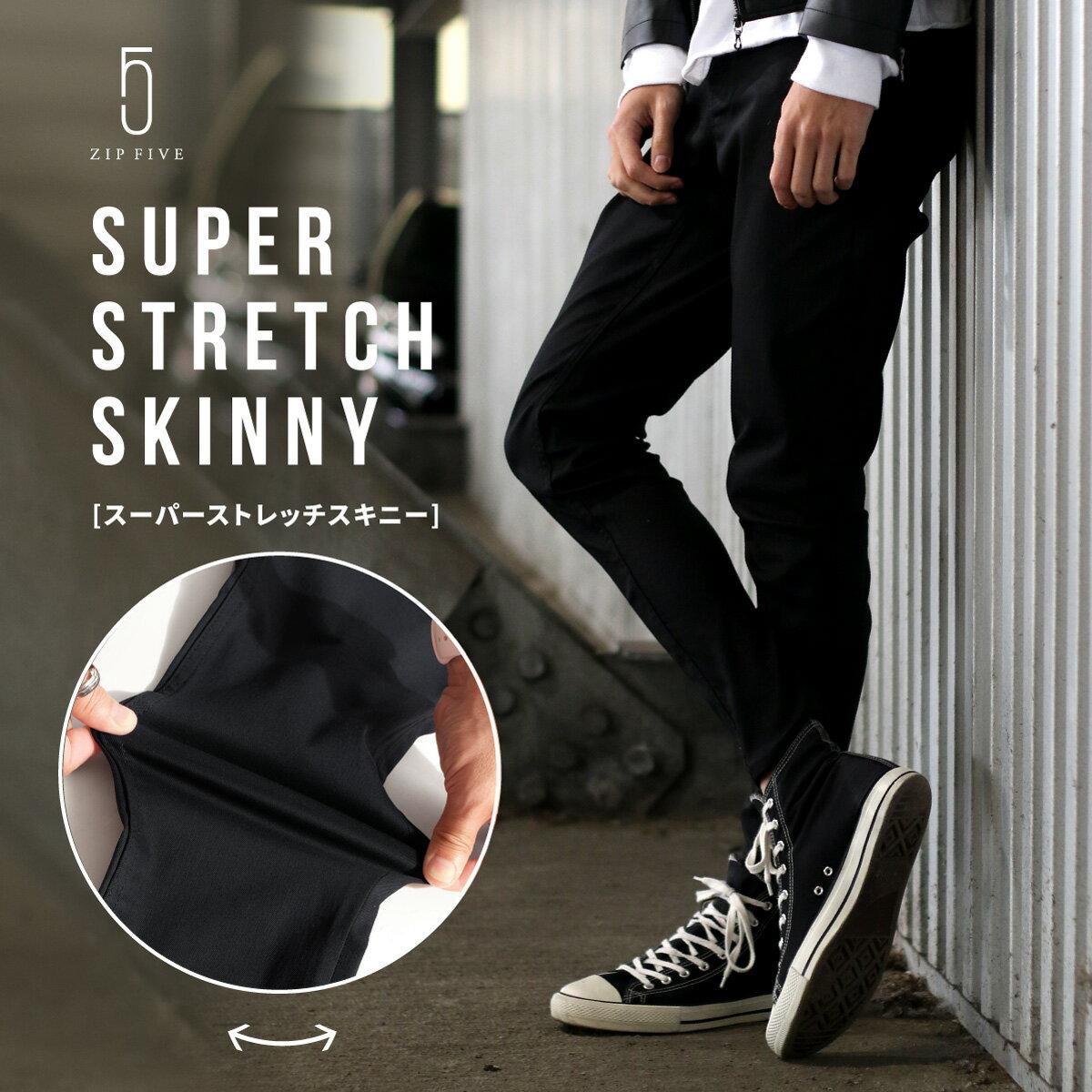 【現貨】 窄管褲 色褲 0