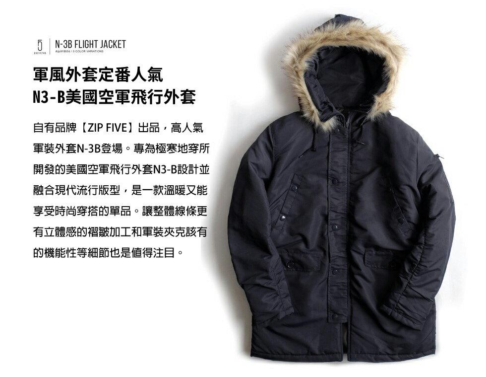 N-3B軍裝大衣 5