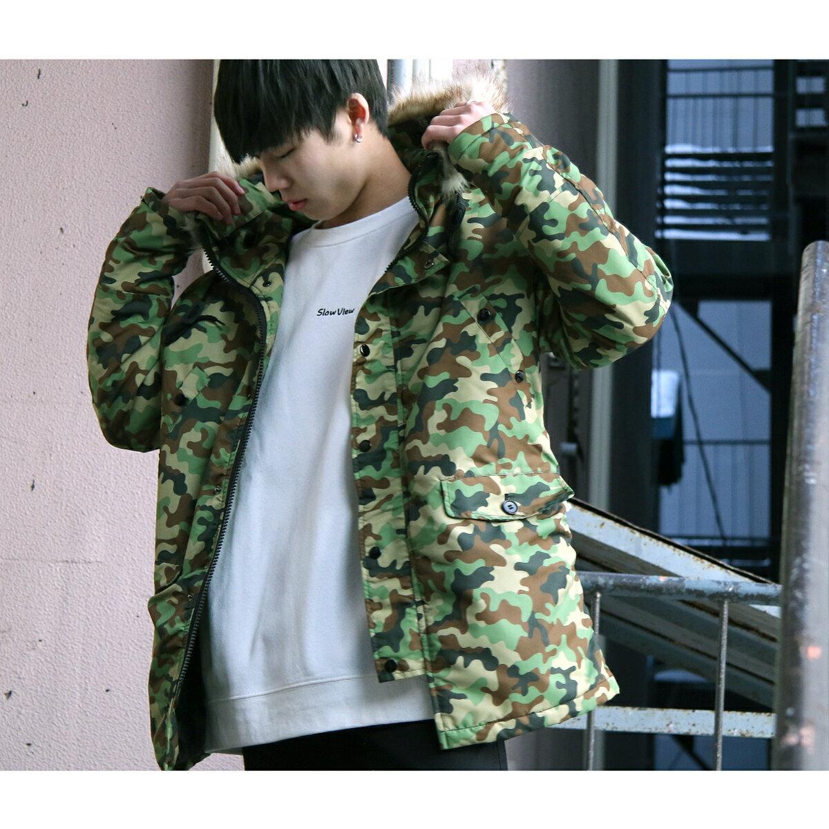 N-3B軍裝大衣 6