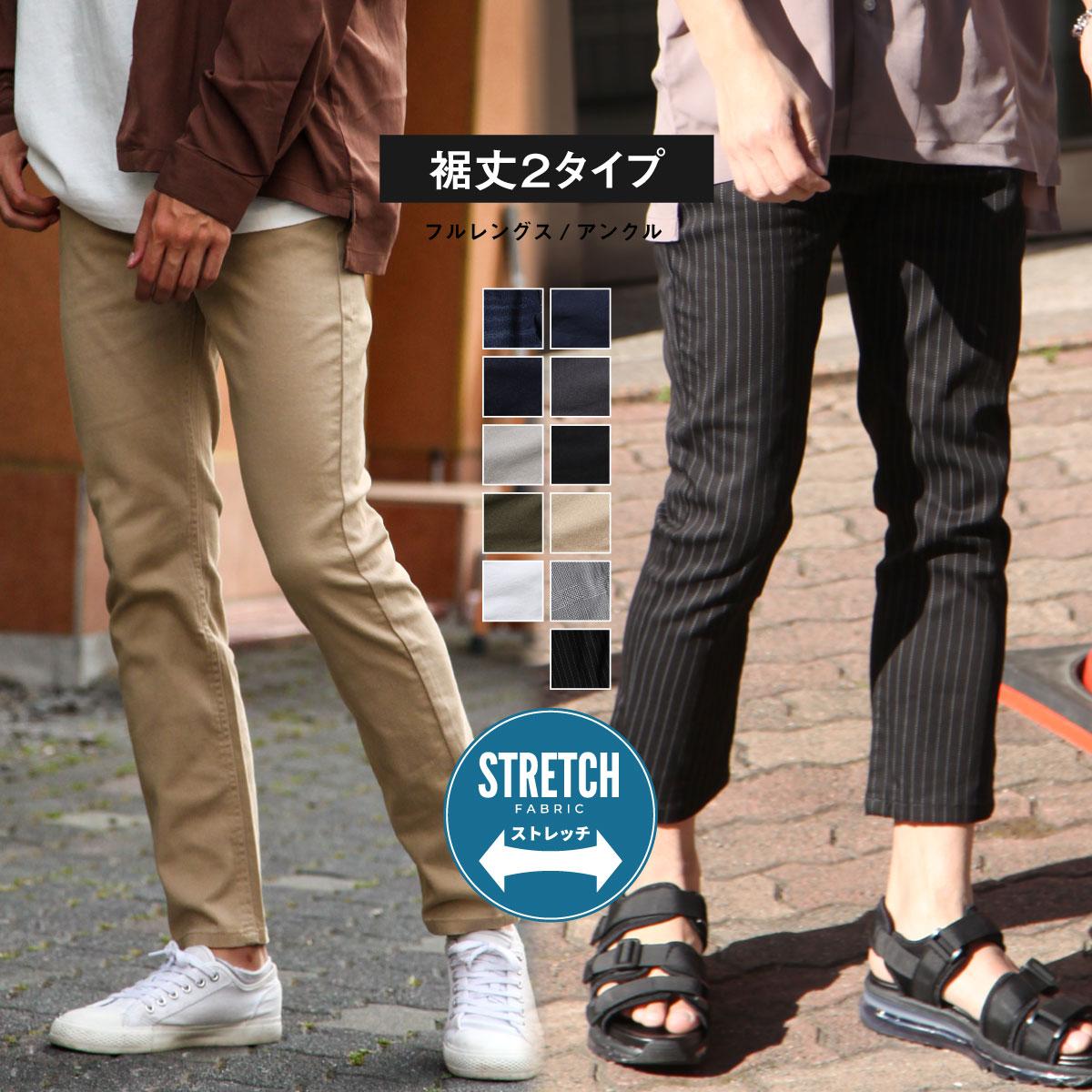 【現貨】 伸縮窄管褲 休閒長褲 0