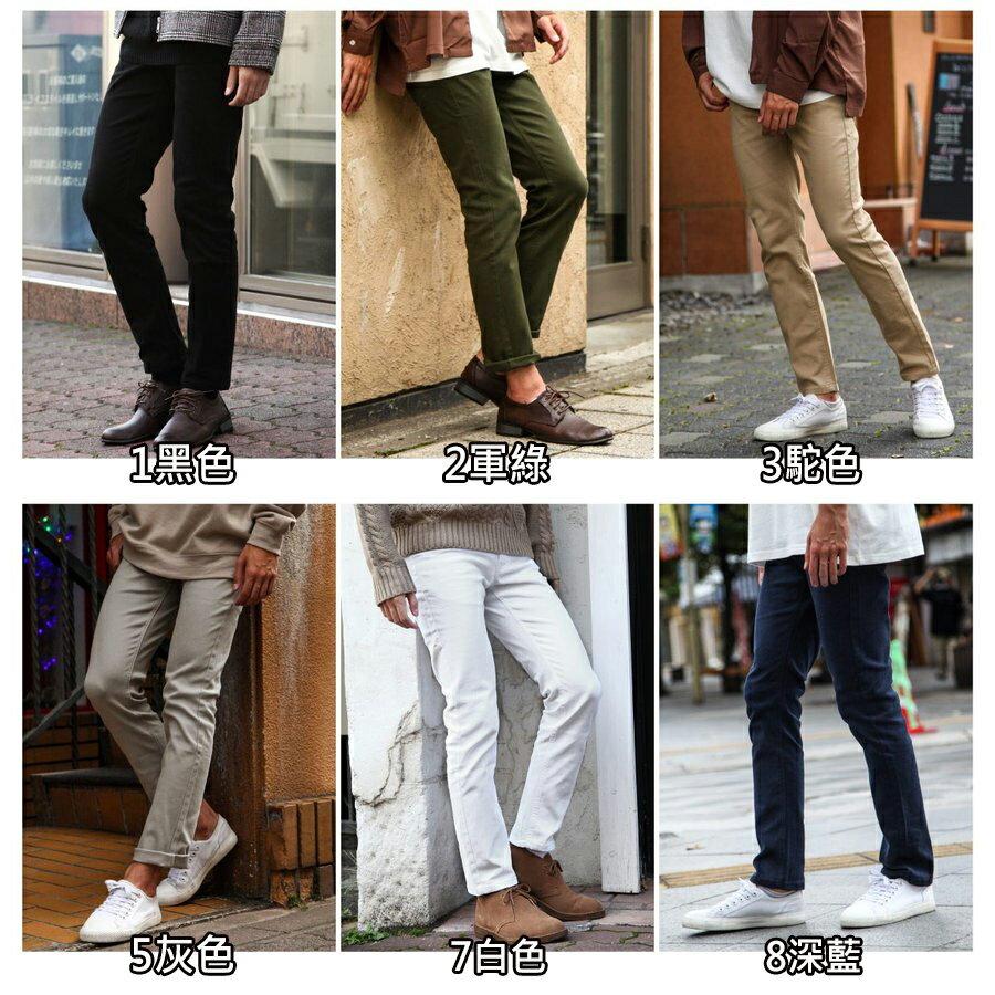 【現貨】 伸縮窄管褲 休閒長褲 2