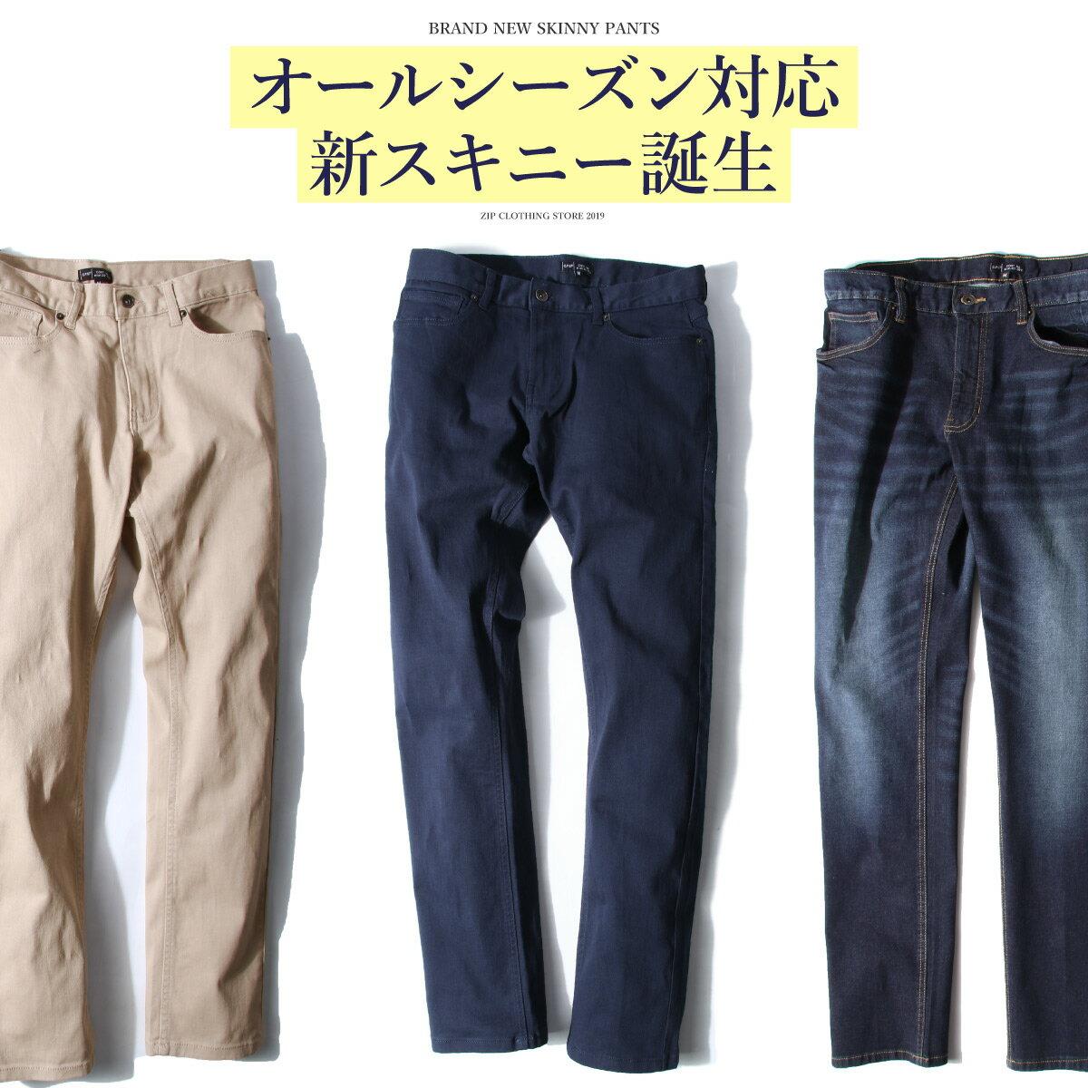 【現貨】 伸縮窄管褲 休閒長褲 1