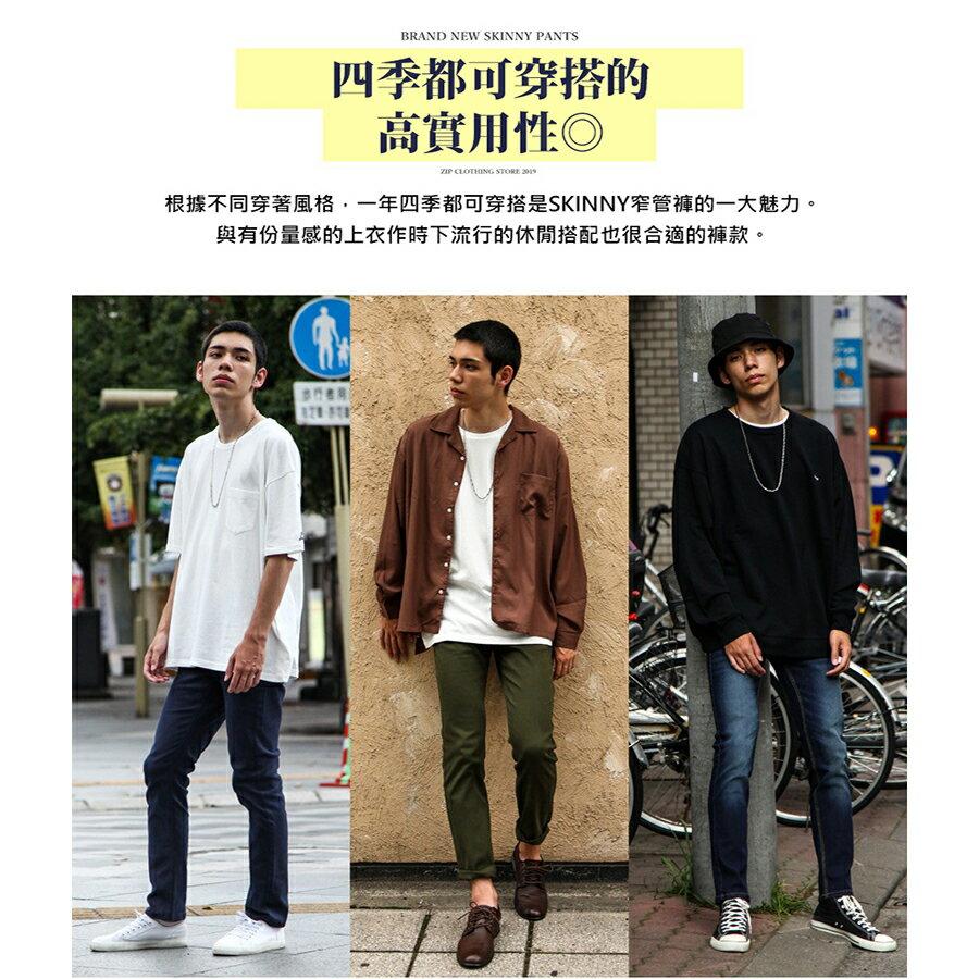 【現貨】 伸縮窄管褲 休閒長褲 6