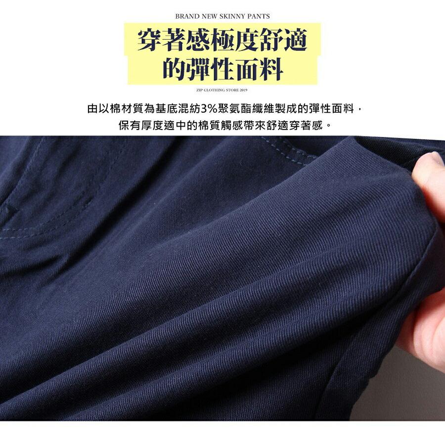 【現貨】 伸縮窄管褲 休閒長褲 7
