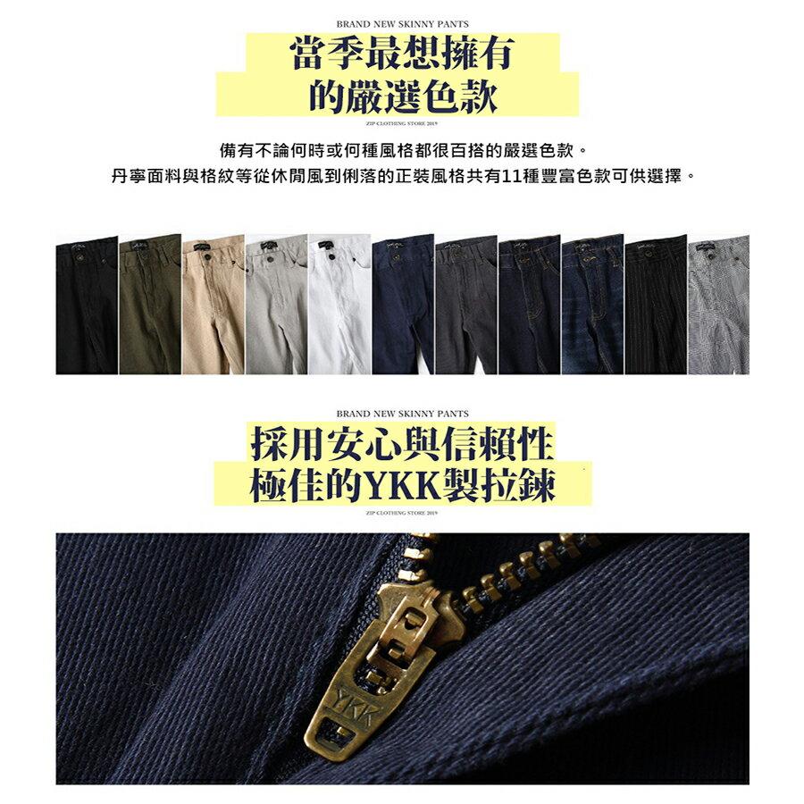 【現貨】 伸縮窄管褲 休閒長褲 8