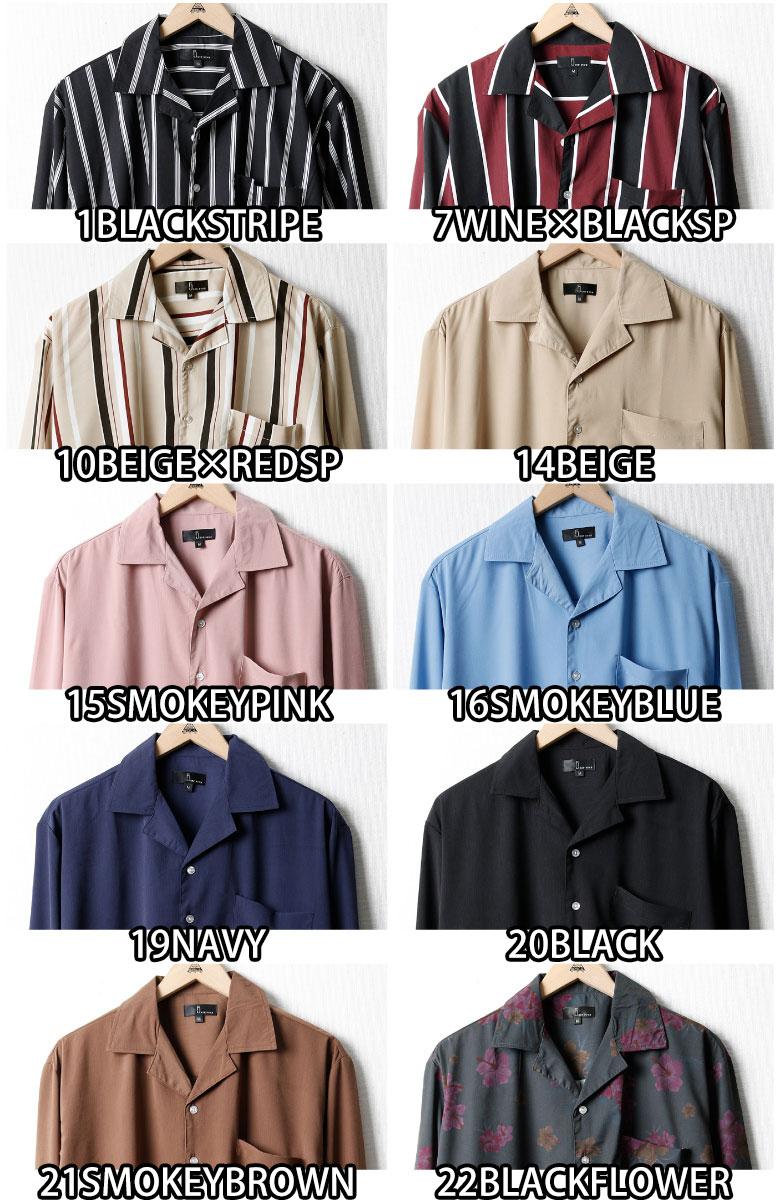 開領襯衫 長袖 2