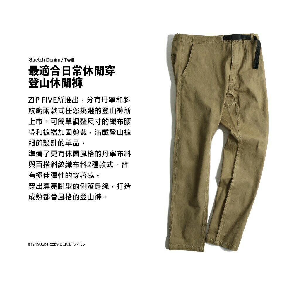 窄管登山褲 休閒長褲 8