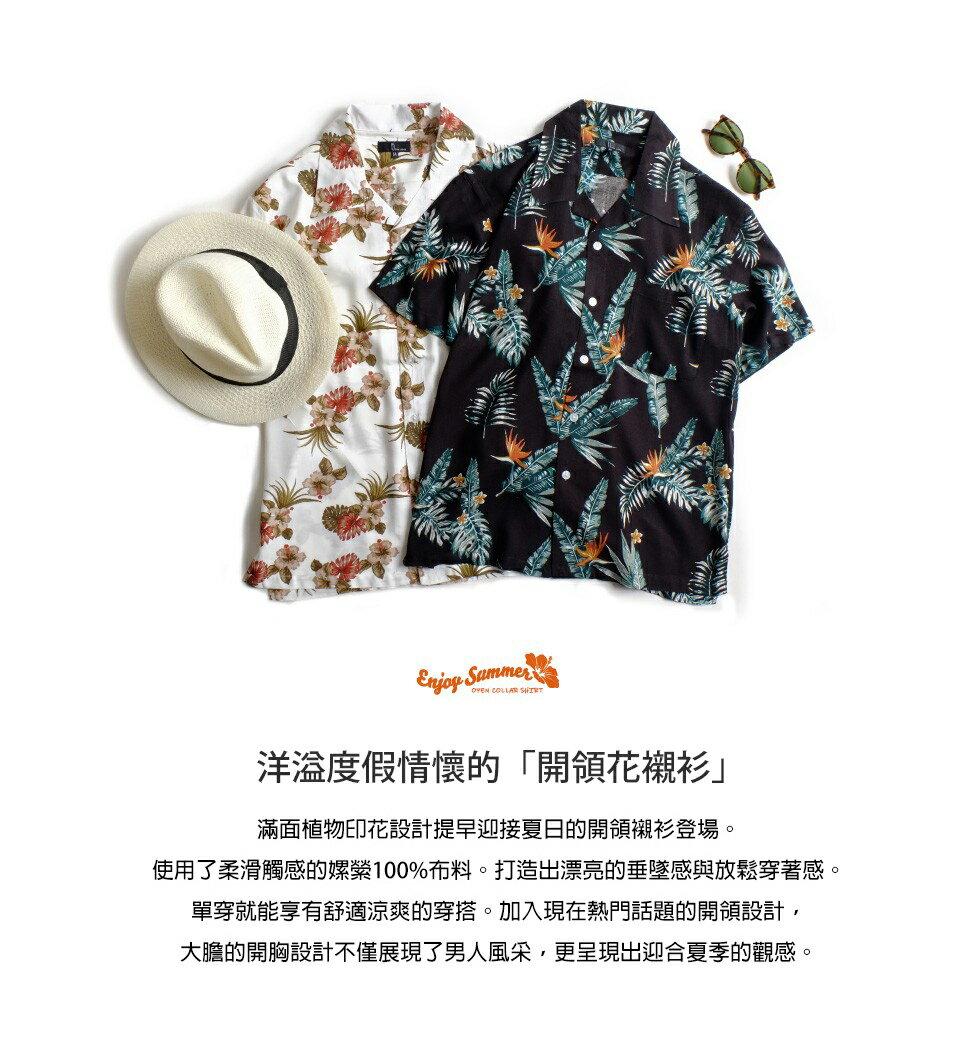 短袖開領襯衫 渡假風 8