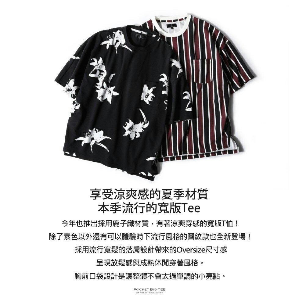 短袖T恤 寬版 8